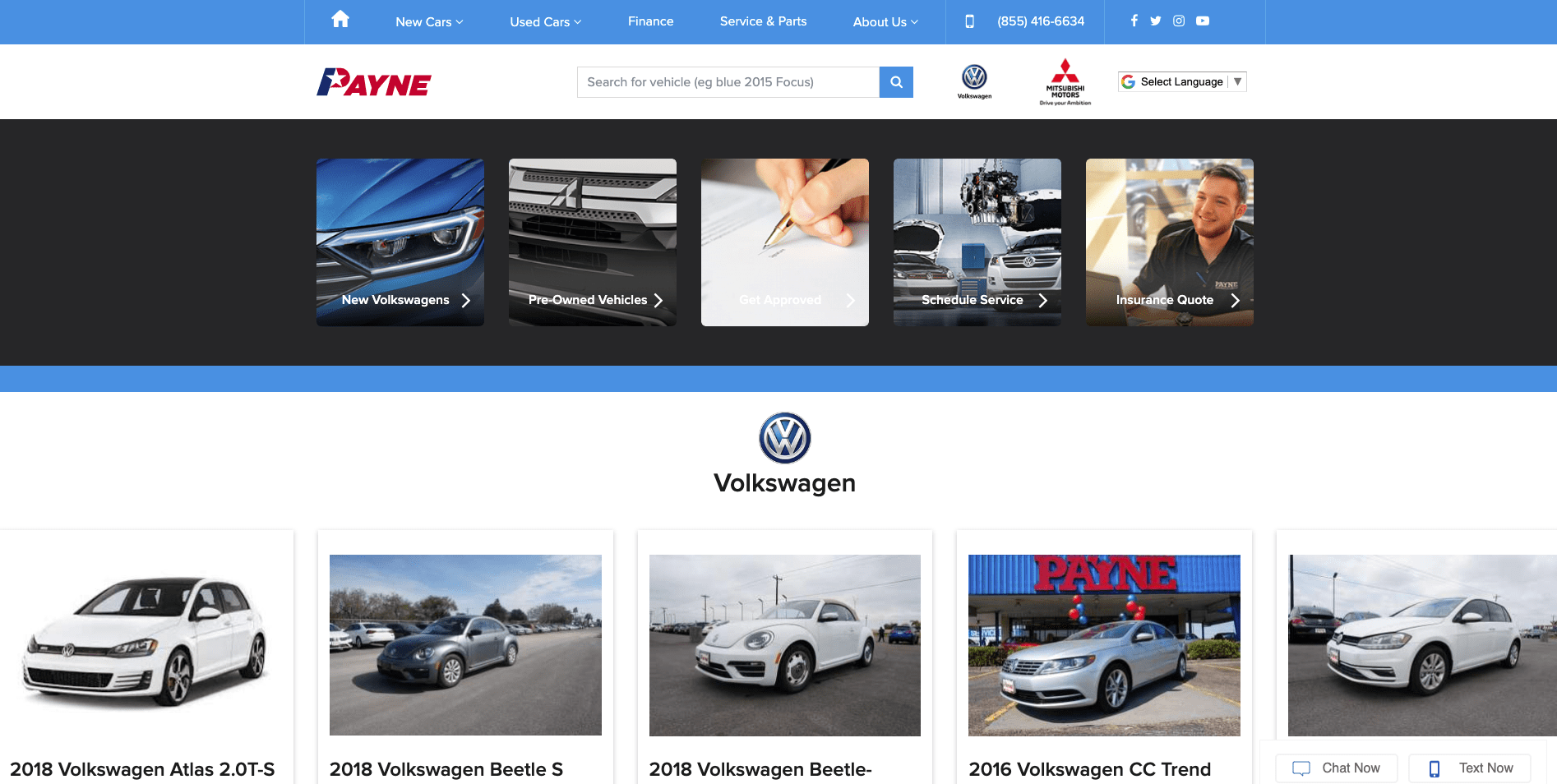 How We Built a Dedicated Software Development Team for Payne Auto Group screen 1
